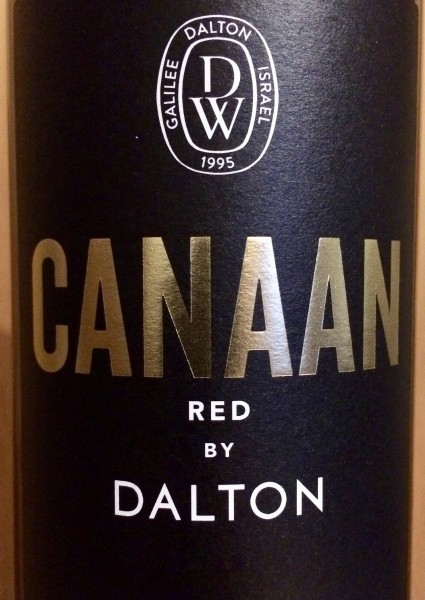 Canaan Red