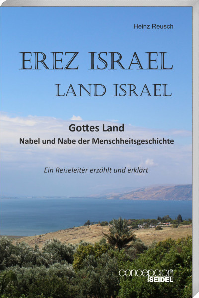 EREZ ISRAEL – LAND ISRAEL