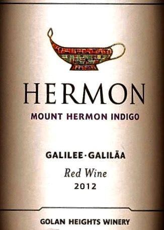 Mount Hermon Indigo