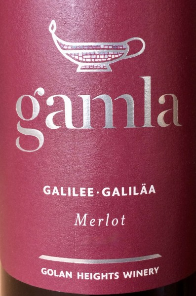 Gamla - Merlot